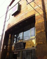 20111023菜香新館