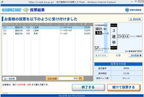 blog0001