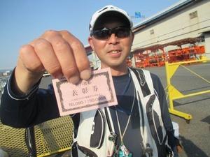 20170514神戸渡船-8