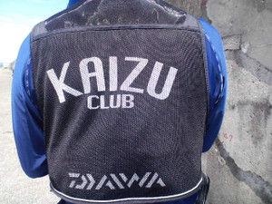 20160702kaizu_2