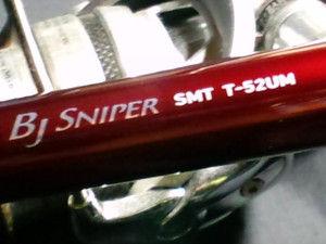Smt_t52hyper