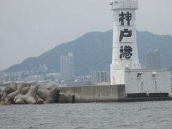 20170717神戸渡船-1