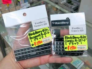 BB_Keyboard_1024x768a-300x225