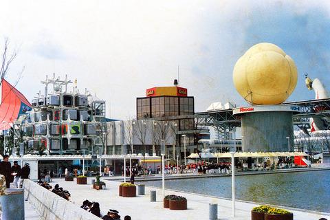 1280px-Osaka_Expo'70_Kodak+Ricoh_Pavilion