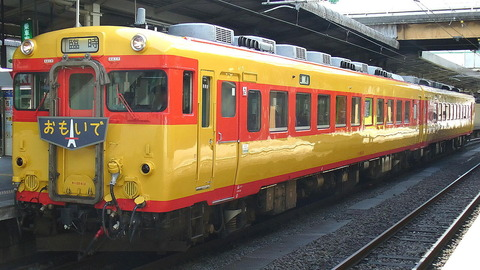 1280px-DC58_Omoide