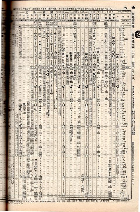19711001