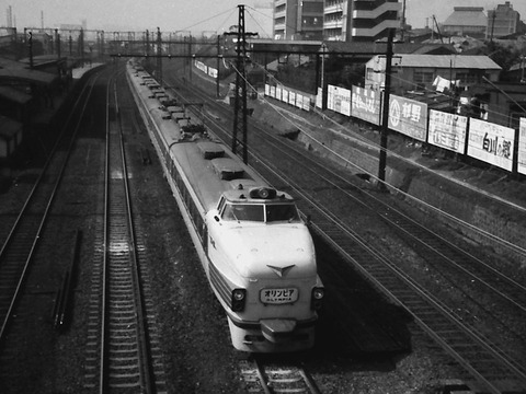 151_Olympia_Shin-Koyasu_1964