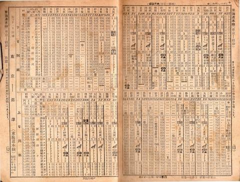 img331