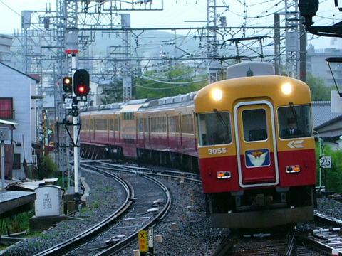 Keihan_3000_series_train_20060507
