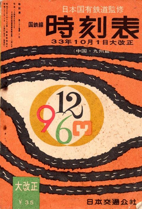 img322