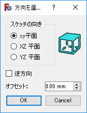 screenshot5-v017