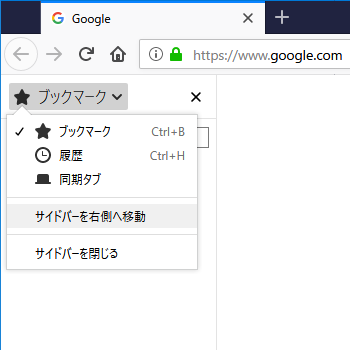 firefox-bookmark-saidebar-to-right