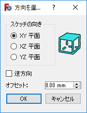 screenshot5-v018