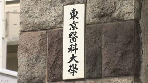 tokyoika