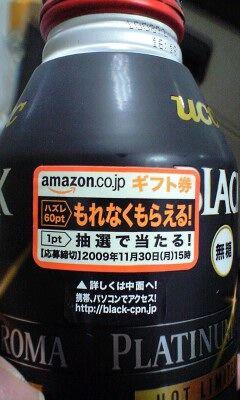 091103_0914~0001.jpg