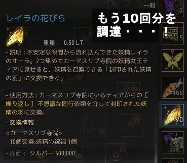 20200601-05