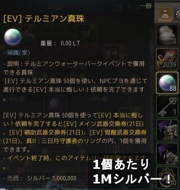 20180919-04