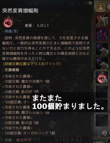20180820-04