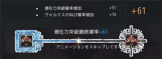 20190328-10