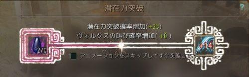 201708020-13