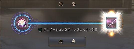 20190121-04