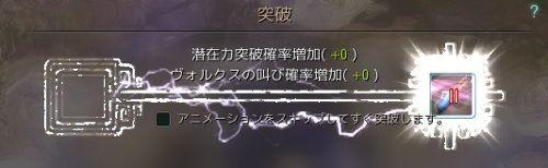 20180129-12
