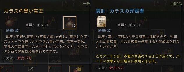 20201102-01