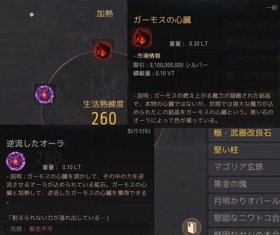 20201121-01