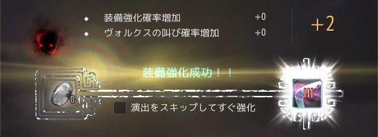 20190825-03