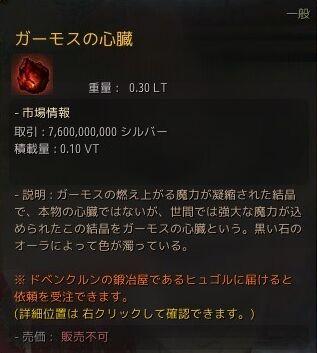 20200503-05