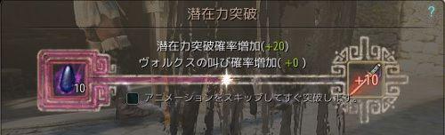 20171021-6