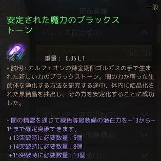 20181026-01