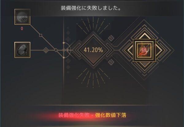 20210711-10