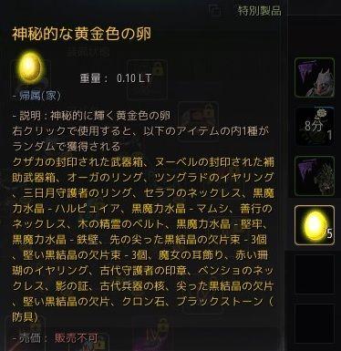 20190909-04