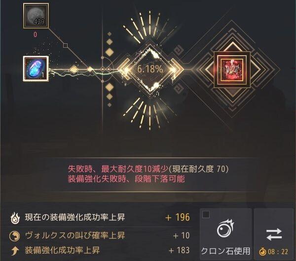 20210711-11