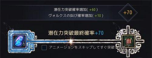 20190118-03