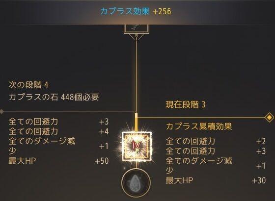 20200522-02