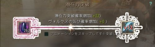 201708020-9