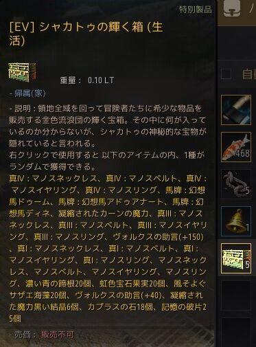 20200525-04