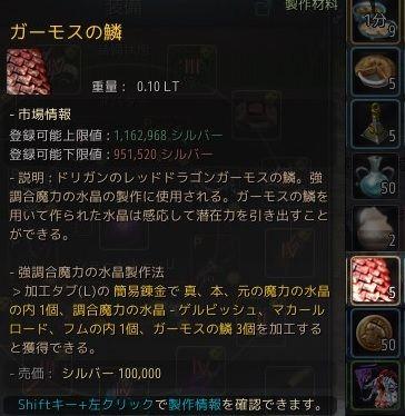 20181024-05