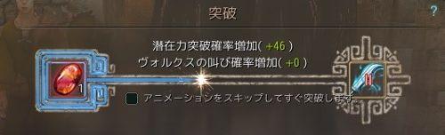 20180416-13