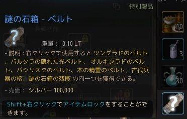 20190731-01