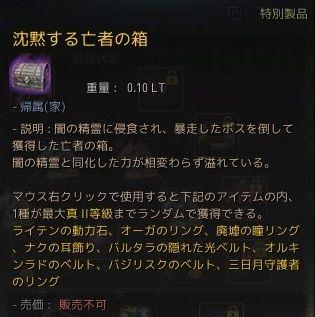 20190531-06