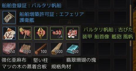 20200816-01