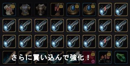 20190828-01