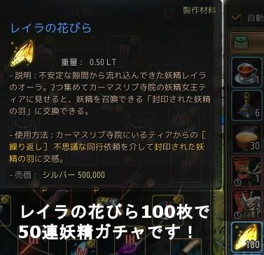 20180730-01