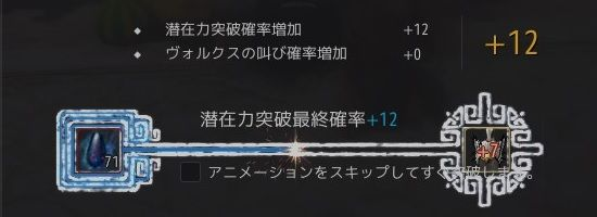 20190131-04