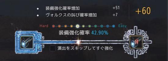 20191103-06