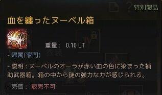 20210506-06