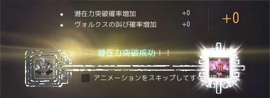 20190328-09